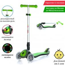 Самокат Scooter Maxi Micar Cosmo Зелёный со светящимися колёсами и бампером